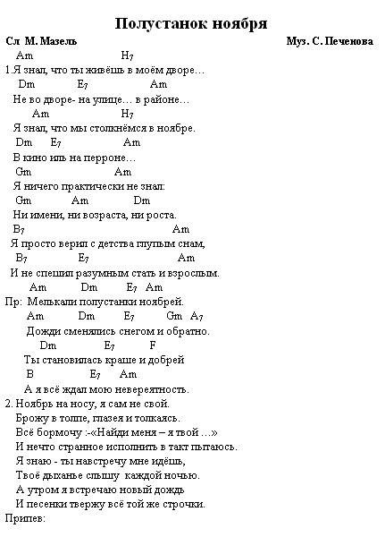 Авторская песня на английском